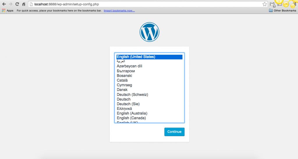 Wordpress Splash Screen