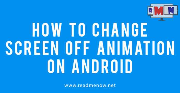 how to change startup screen on android